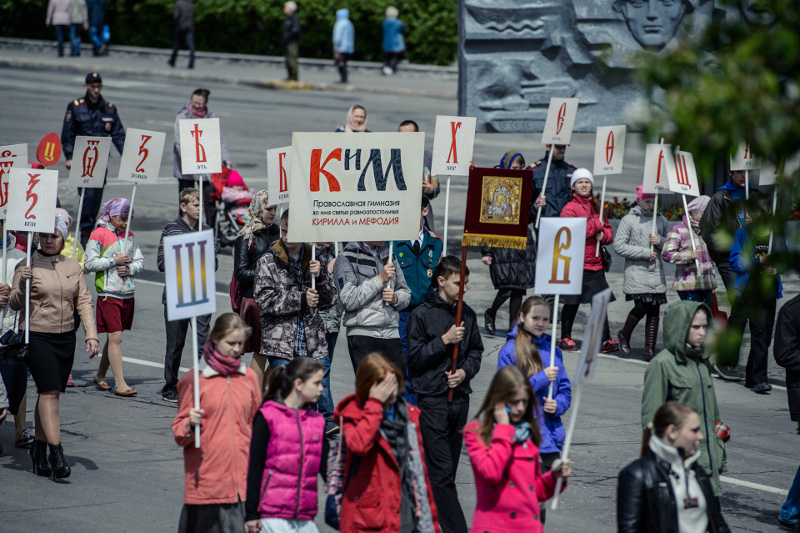 В Новосибирске прошел многотысячный крестный ход посвящённый Дню славянской письменности и культуры (24.05.15)