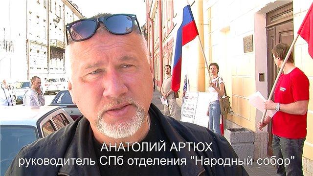 Анатолий Артюх: «Симптом Шнура, или Краденый голос народа» (17.09.18)