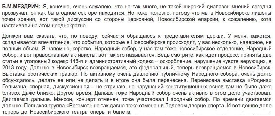 Источник: http://mkrf.ru/ministerstvo/departament/detail.php?ID=623062&SECTION_ID=74935&sphrase_id=3660786