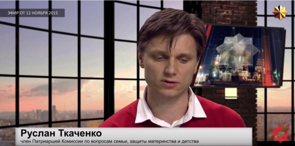Руслан Ткаченко: «Только полный, категоричный отказ от попыток втюхать нам этот «закон» с публичной поркой инициаторов остановит процесс снижения доверия к власти» (01.12.19)