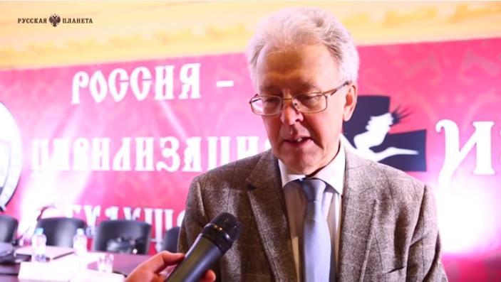 Круглый стол «Россия цивилизация будущего» (24.11.15)