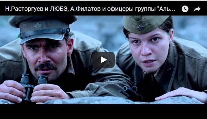 Николай Расторгуев и ЛЮБЭ: «А зори здесь тихие-тихие» (16.12.15)