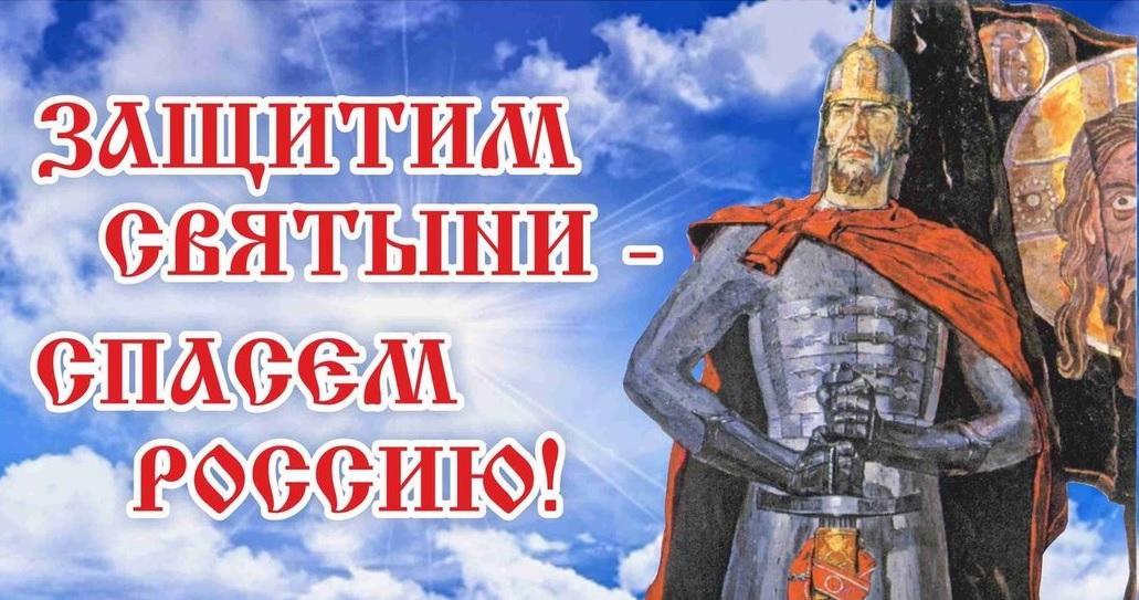 Координационный совет: «Открытое обращение к генеральному прокурору РФ» (10.06.16)