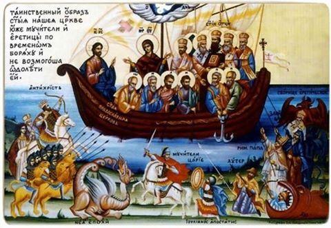 Олеся Николаева: «Всех поздравляю с Торжеством Православия!»