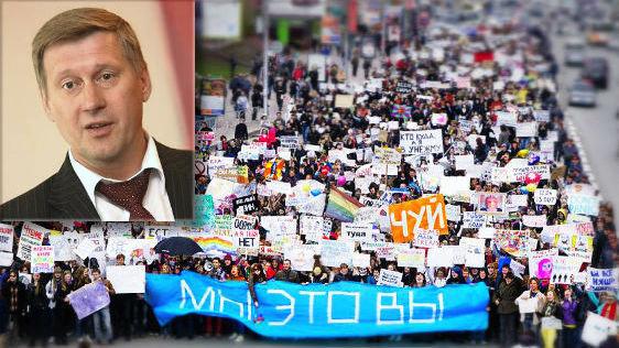 Новосибирский Координационный совет: «Открытое обращение к мэру Новосибирска» (06.04.16)