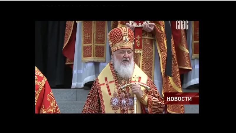 Новости на Царьграде: Программа «Событие» (05.05.16)