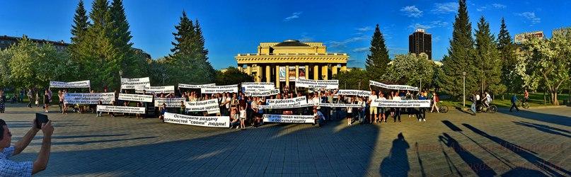 Новосибирск: «Митинг молодёжи против антимолодёжной политики, идущей вразрез с общегосударственной» (23.05.16)