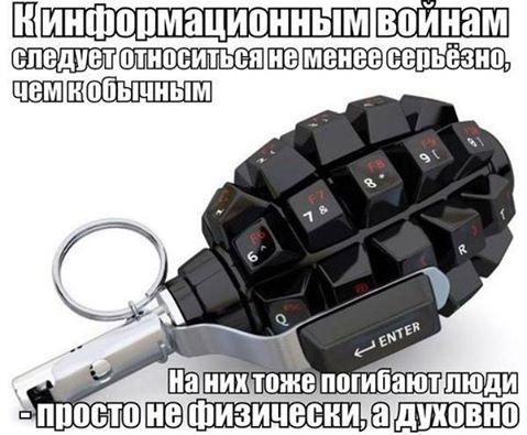 Ольга Китова: «Негативная информация разрушает наше общество изнутри» (25.05.16)