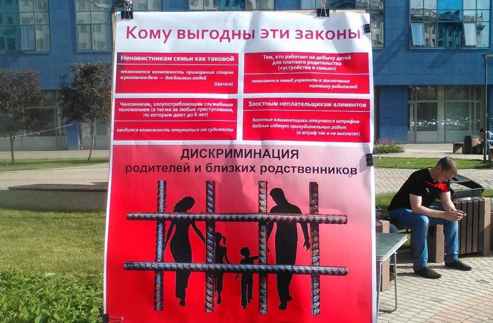 Михаил  Андреев: «Неужели так сильно педофильское лобби: закон «о родительских побоях» и травля уполномоченного по правам детей» (27.06.16)