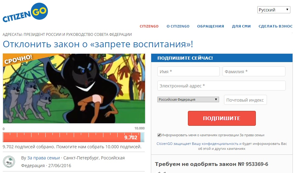 белье закон о запрете имен в россии вид одежды