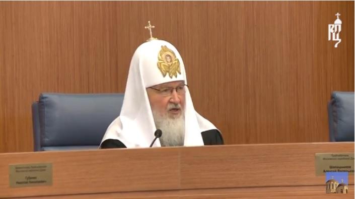 Святейший Патриарх Кирилл: «О браке и семье» (29.03.16)