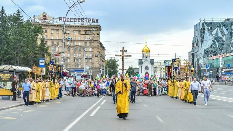 Новосибирск: «Традиционный молодёжный крестный ход и народное гулянье» (17.07.16)