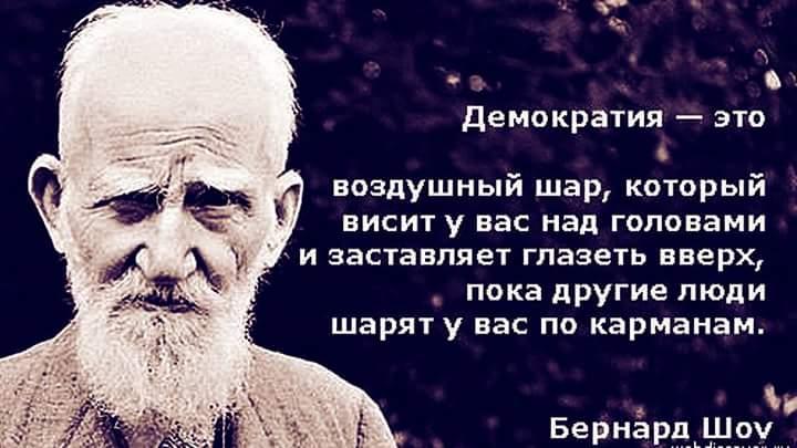 Семён Дробот: «Выборы не свойственны российской политической культуре и традиции» (27.08.16)