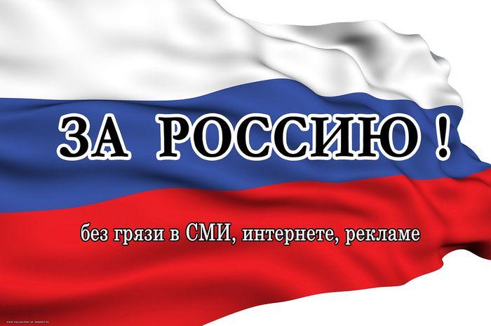 Общественный Координационный Совет. Положение о деятельности.