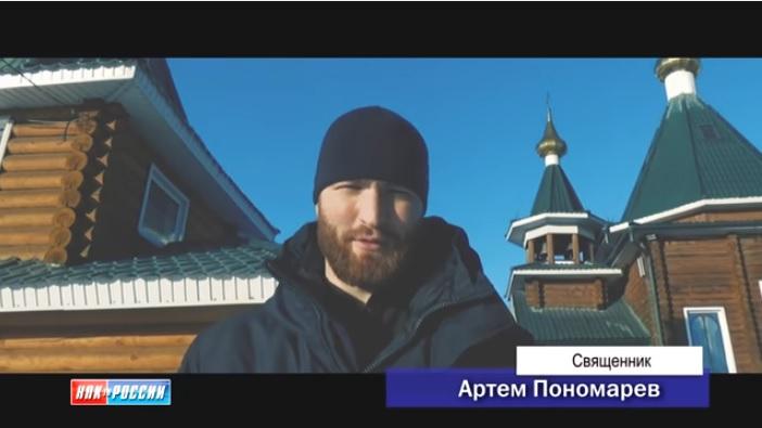 Священник Артемий Пономарёв: «24 ноября выходит в прокат художественный фильм «28 Панфиовцев» (17.11.16)