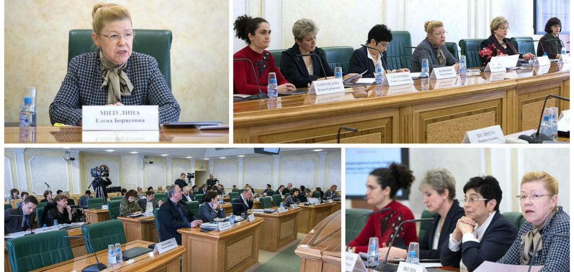 Москва, парламентские слушания на тему «Концепция родительско-детских отношений в Семейном кодексе Российской Федерации» (30.03.17)
