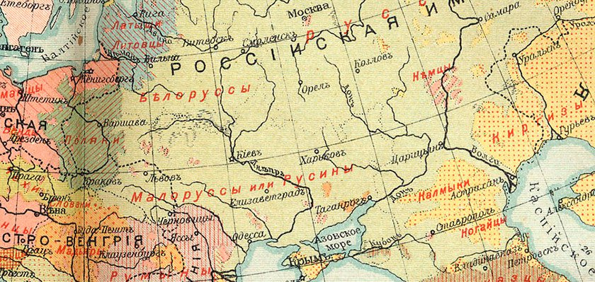 Виктор Каменев: «Малороссия как альтернатива Галичине» (20.07.17)