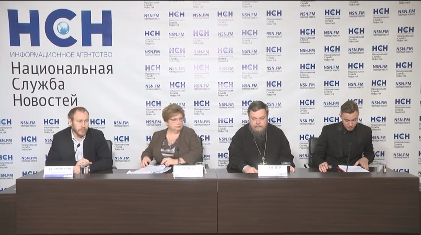 Пресс-конференция: «Нужна ли «семейная жизнь» в школе?» (25.10.17)