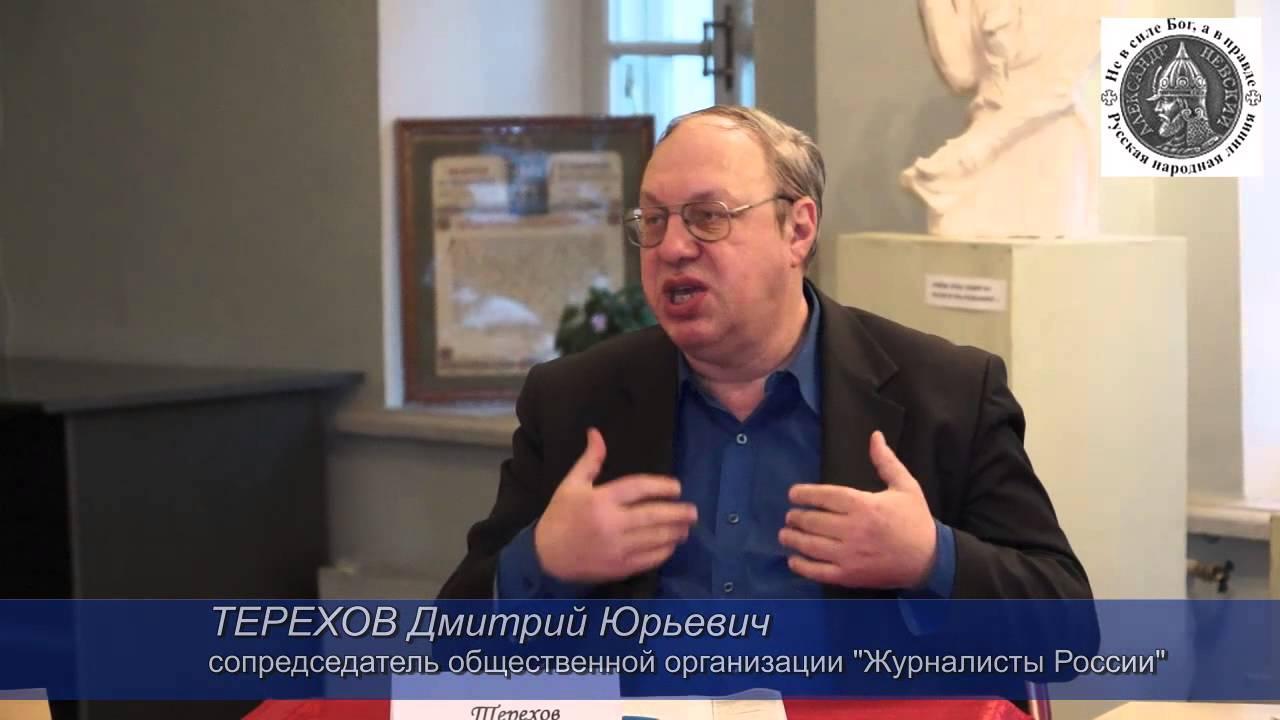 Памяти Дмитрия Терехова журналиста и специалиста по информационным войнам, убитого 14 октября 2013 года.