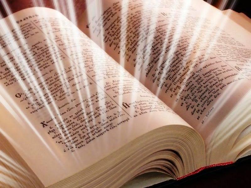Игорь Кулебякин: «Поэзия — язык горнего мира» (11.11.17)