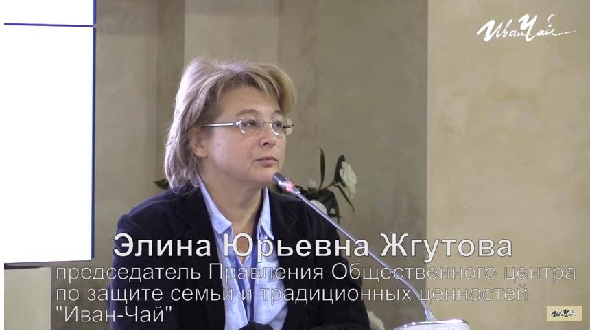 Элина Жгутова: «Голос ребенка не должен быть громче голоса его родителей» (13.11.17)