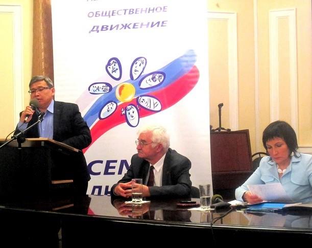 Общественно-политический клуб: «Нарастающая сакрализация  интернета создаёт симулякр новой псевдорелигии» (30.10.17)