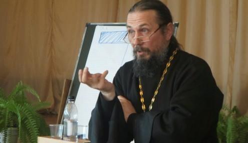 Иеромонах Платон (Флах): «Духовные основы геополитики России» (2015)