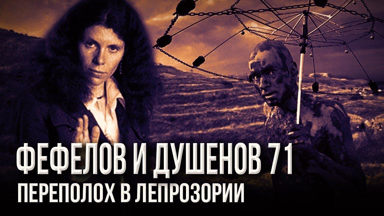 Константин Душенов: «Ритуальное убийство России 2.0» (06.12.17)