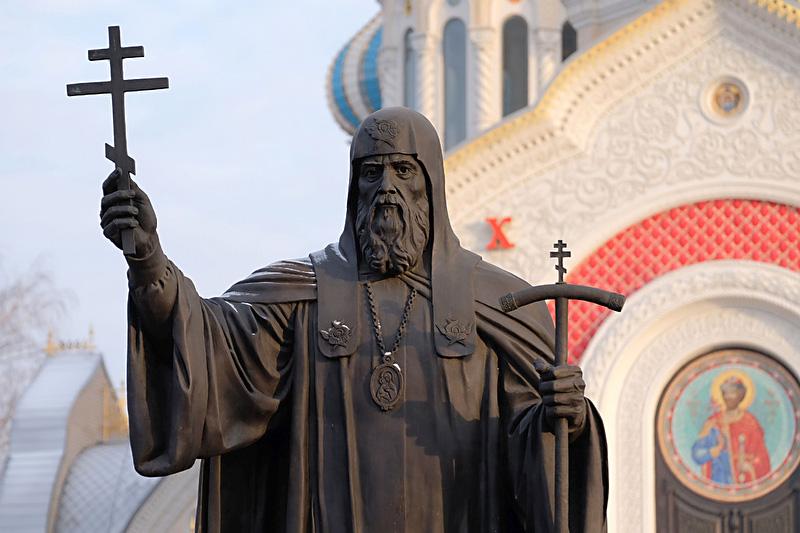 Валерий Шамбаров: «22 января православный люд отмечает день святителя Филиппа митрополита Московского» (25.12.17)