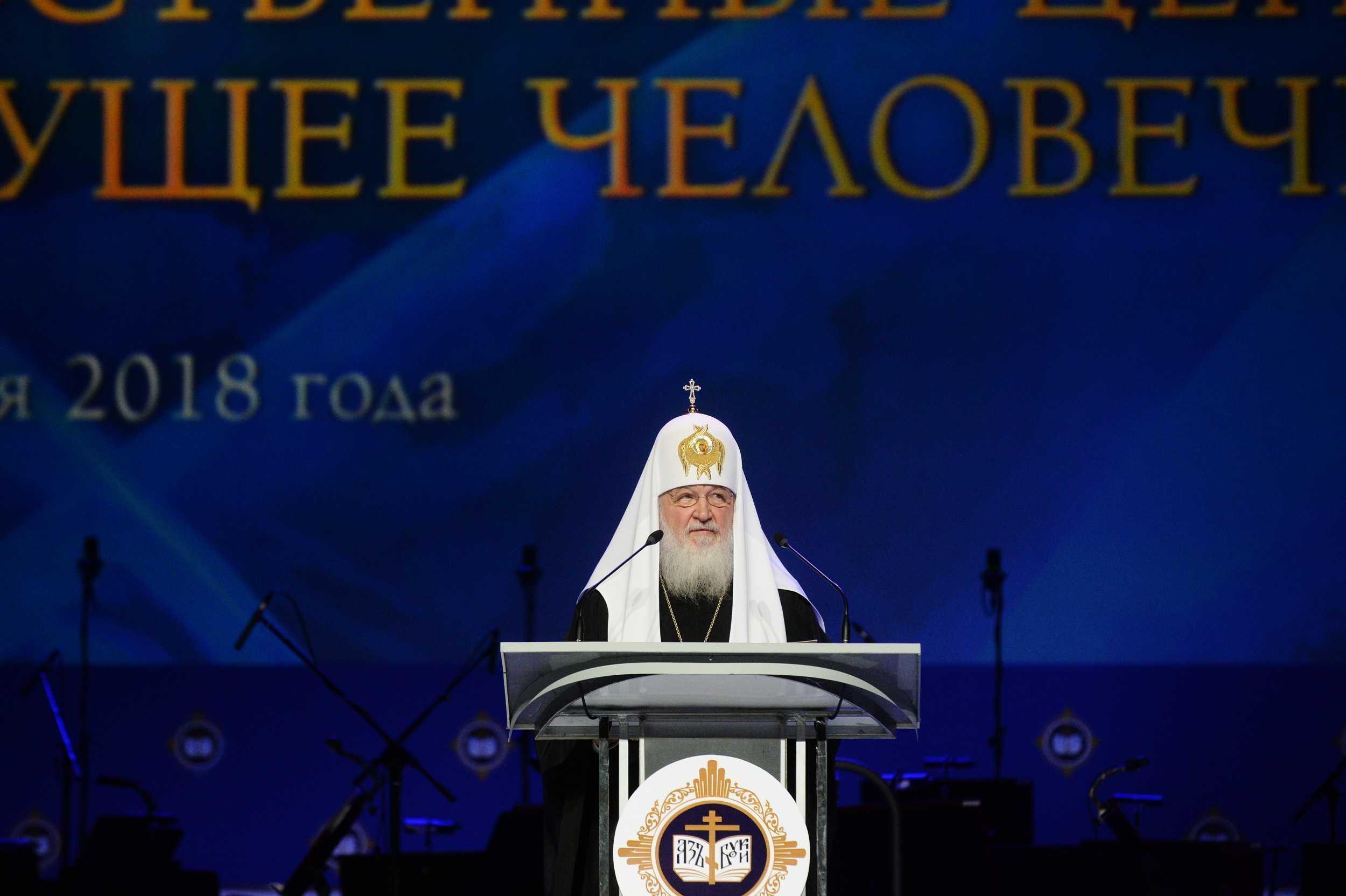 Доклад Патриарха Кирилла на открытии XXVI Рождественских чтений (24.01.18)