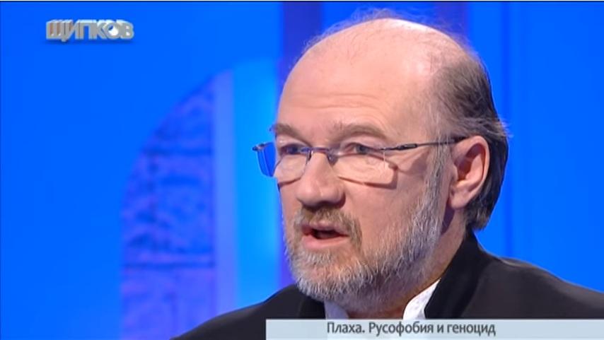 Александр Щипков: «Плаха. Русофобия и геноцид» (18.02.18)