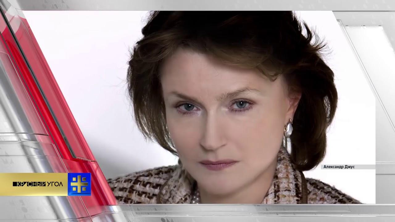 Наталия Нарочницкая: «Большое интервью телеканалу ЦарьГрад» (31.01.18)