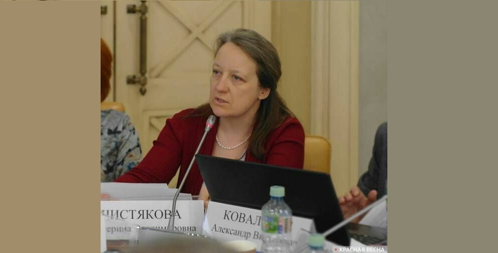 Екатерина Чистякова: «Проблема криминализации наказаний в семье» (28.02.18)