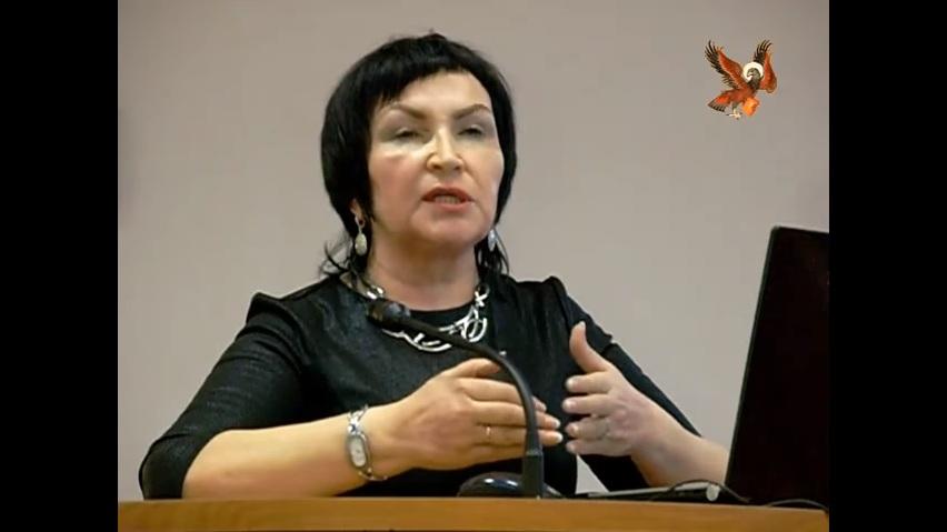Людмила Рябиченко: «Идеология цифрового общества как механизм слома цивилизационной парадигмы» (25.02.18)