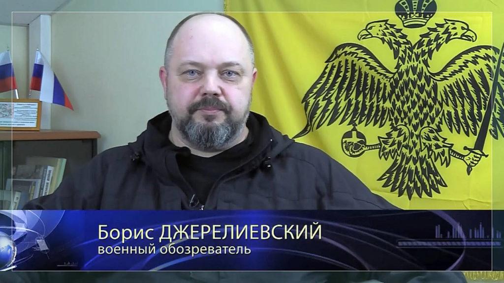 Борис Джерелиевский: «Казачья битва за Крым» (30.04.14)
