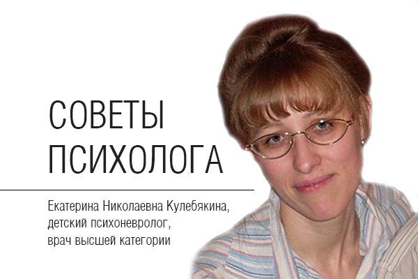 Екатерина  Кулебякина: «Деградация интеллекта» (12.03.18)
