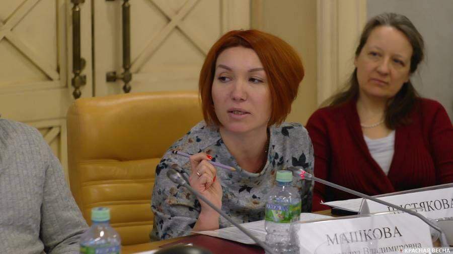 Александра Машкова: «Мы против мер профилактики, где начинается слежка за семьей» (28.02.18)