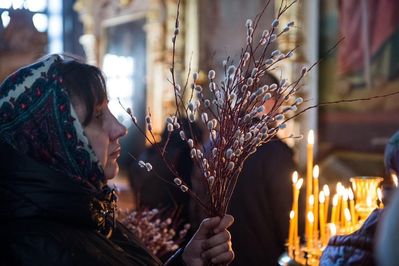 #ФотоДняРусскоеПоле: «Вознесенский кафедральный собор Новосибирска. Праздник Входа Господня в Иерусалим» (01.04.18)