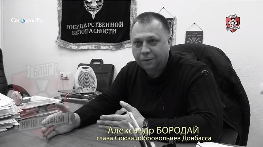 Александр Бородай: «Русских травят за выбор Путина» (03.04.18)