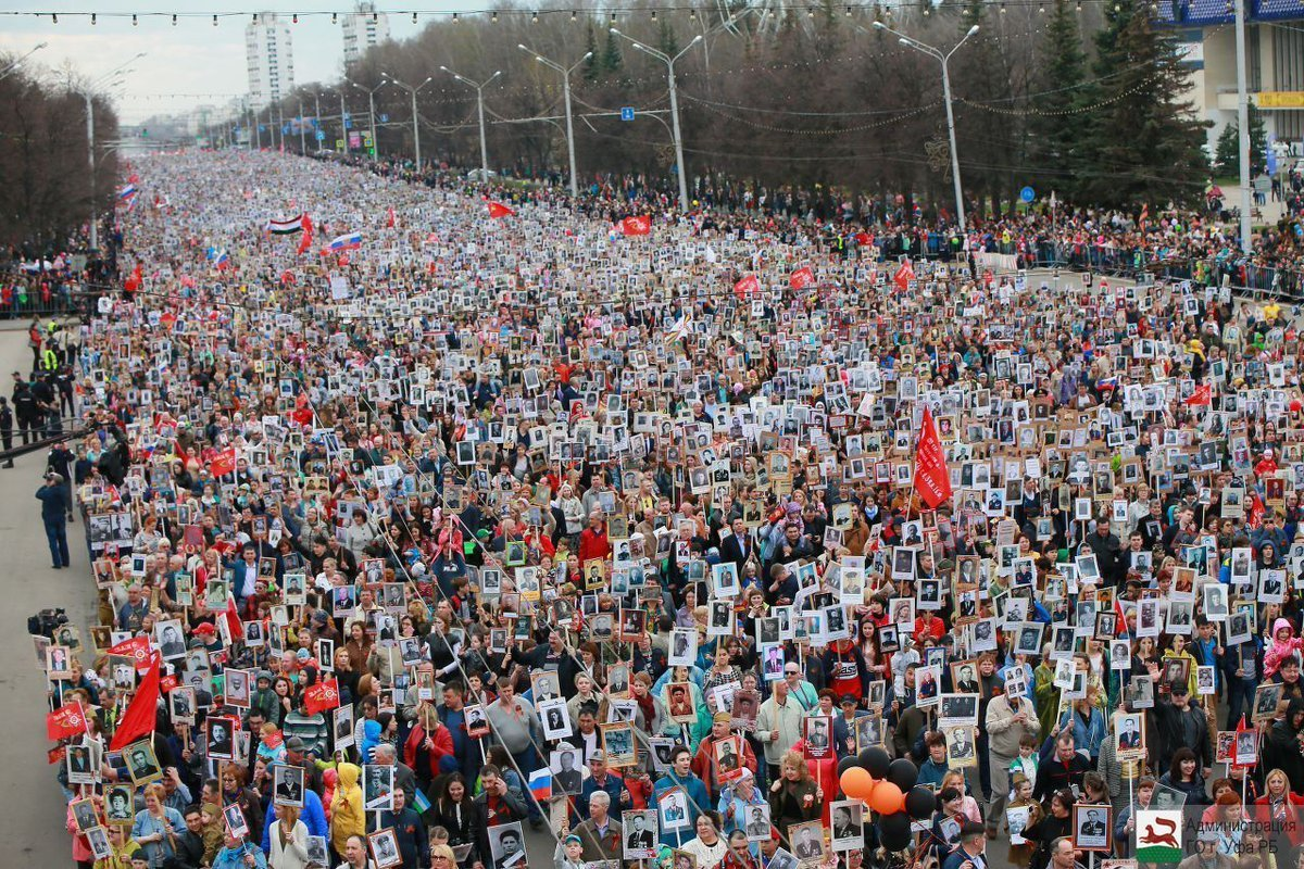 Столетие: «Бессмертный полк» побил рекорд массовости (10.05.18)