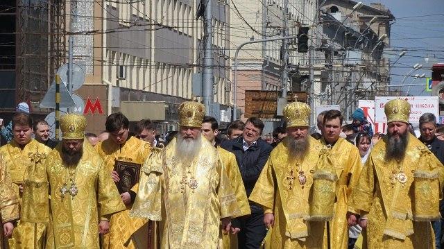 В Новосибирске прошёл традиционный крестный ход ко Дню славянской письменности и культуры (20.05.18)