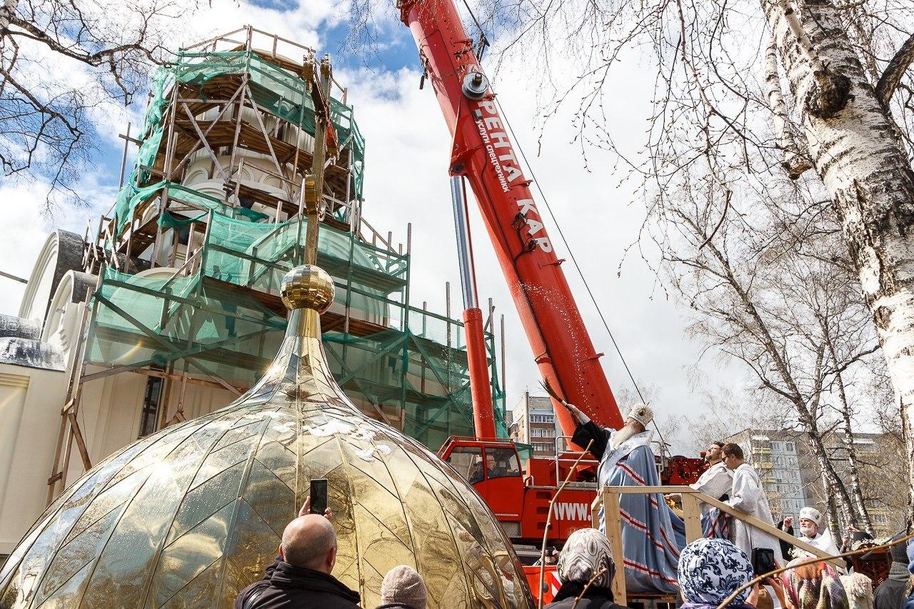#РусскоеПолеФотоДня Новосибирск. Установка купола и креста на храме во имя святого страстотерпца царя Николая (19.05.18)