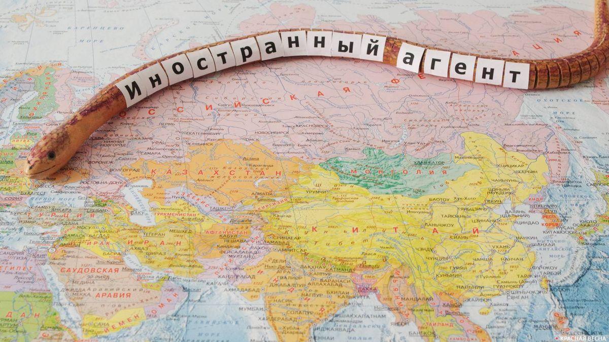 ИА Красная Весна: «Вышел сборник материалов об иностранном влиянии на семейную политику РФ» (27.07.18)