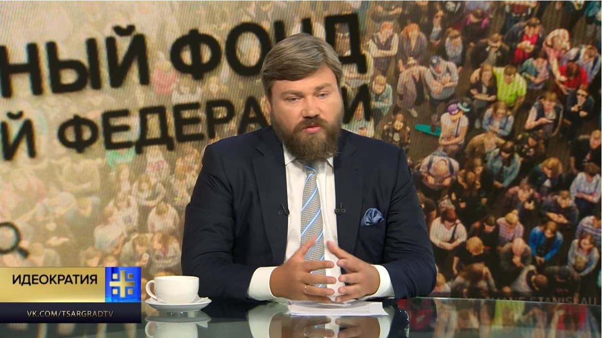 Константин Малофеев: «Идеократия. О Захарченко и пенсионной реформе» (10.09.18)