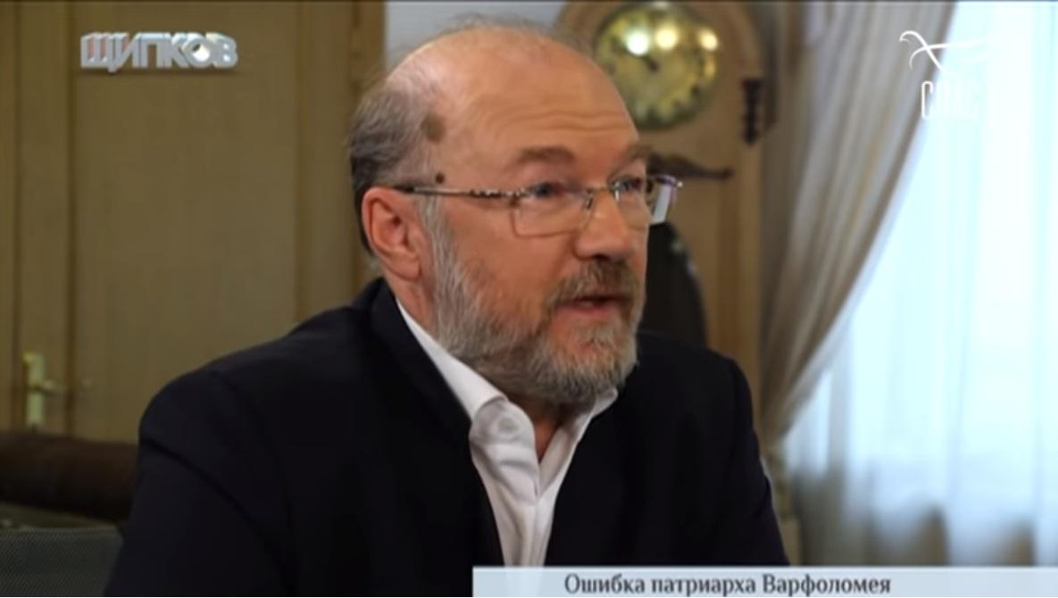 Александр Щипков: «Ошибка патриарха Варфоломея» (16.09.18)
