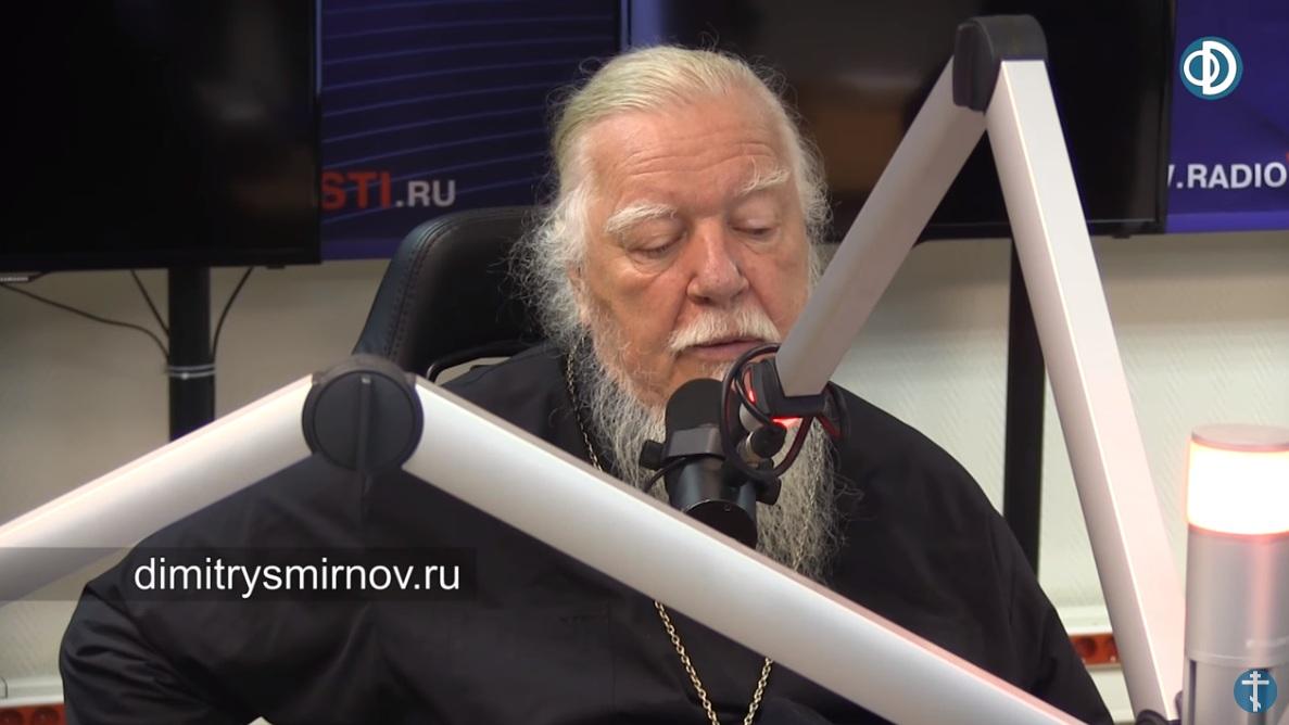 Протоиерей Димитрий Смирнов: «Нельзя служить Богу и мамоне» (12.09.18)