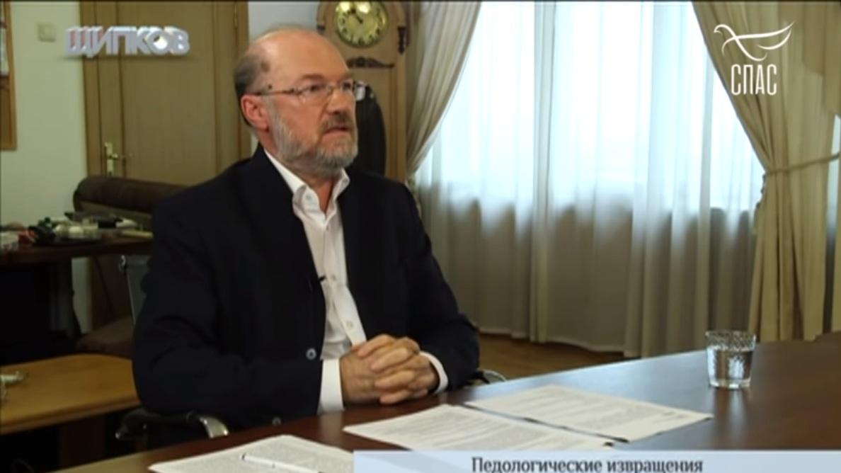 Александр Щипков: «Педологические извращения» (24.09.18)