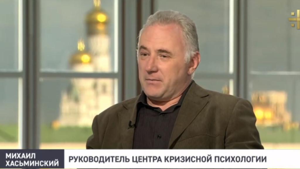 Михаил Хасьминский: «Пресыщенная такая бестолочь». Клинический психолог о керченском стрелке (21.10.18)