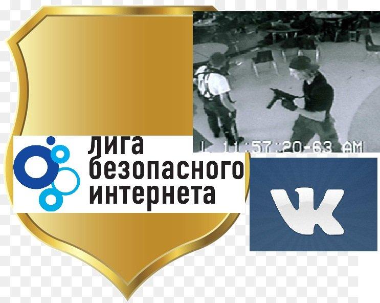Мнения о причинах керченской трагедии (23.10.18)