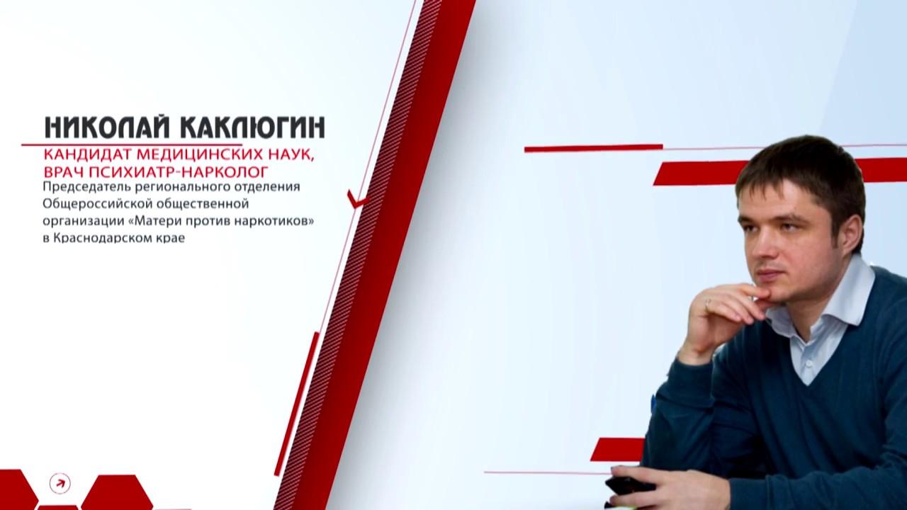 Николай Каклюгин: «Люди вынуждены резать вены и объявлять голодовки, чтобы обратить внимание» (10.06.20)
